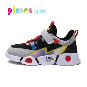 Image 2 - 2020 新しいの靴ボーイズスニーカーガールズファッション春カジュアル子供たちは少年を実行している靴chaussureのランファン