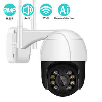 BESDER 1080P FHD Mini WiFi Camera Ai Human Shape Detection Waterproof IP Camera Two-Way Audio IR Night Vision CCTV Surveillance - DISCOUNT ITEM  56 OFF All Category