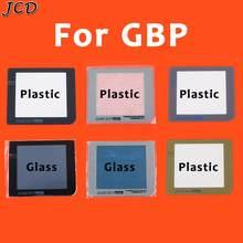 Jcd 1 pçs plástico vidro tela lente capa substituição com/withou luz buraco da lâmpada para nintend gameboy bolso para gbp
