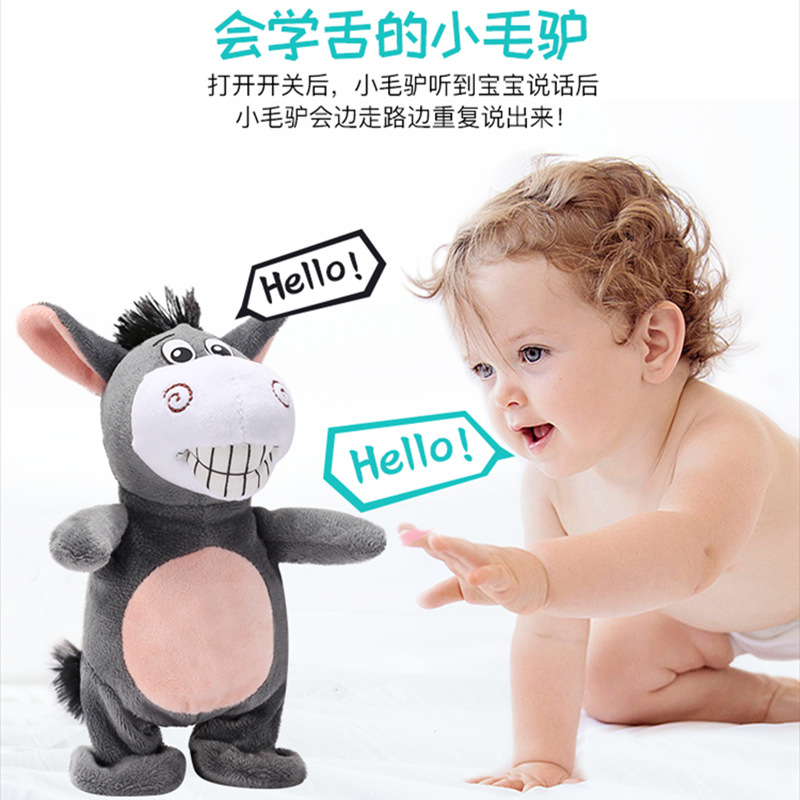 Will Educational Electric Toys Parroting Of Douyin Seagrass Pigskin Plush Doll Singing Dancing Baby Non-Baby ≥ 14 Years Old