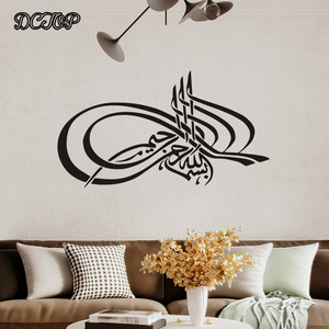 Image 4 - Islamic Wall Stickers Quotes Muslim Arabic Home Decorations Islam Vinyl Decals God Allah Quran Mural Art Wallpaper Home Decor