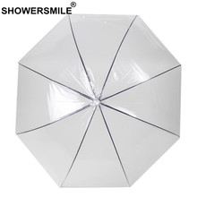 SHOWERSMILE Transparent Umbrella Rain Women POE Long-Handle Adult Clear See Through Plastic Unisex Parapluie