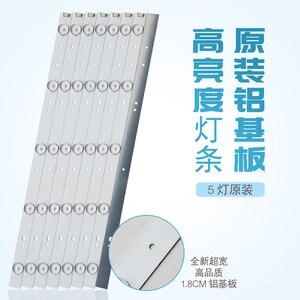 Image 3 - 8Pieces/lot   FOR  Skyworth   43E3500 43E3000 43X5 TV light strip 5800 W43001 3P00/5P00    40.2CM  3V  100%NEW