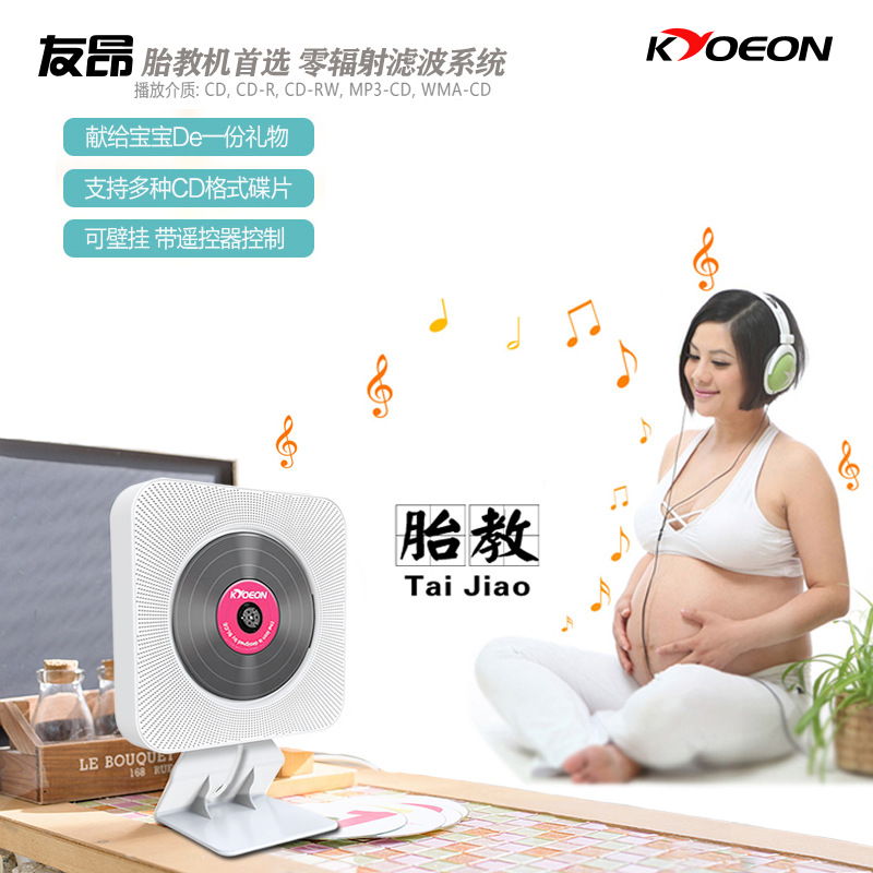 Lecteur DVD lecteur CD mural haut parleur Bluetooth machine d'apprentissage fœtal lecteur CD avec récepteur portable lecteur dvd cadeaux - 4