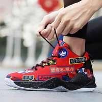 Wiosna/jesień chłopcy wysokie buty koszykarskie czerwone buty do koszykówki męskie buty treningowe gumowa podeszwa duzi chłopcy buty koszykarskie