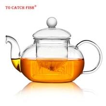Высококачественный термостойкий стеклянный чайный горшок, практичная бутылка, цветочный чайный стакан, стеклянный чайный горшок с заваркой, чайный лист, травяной кофе