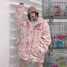 Корейская зимняя новая модная куртка в стиле Харадзюку с леопардовым