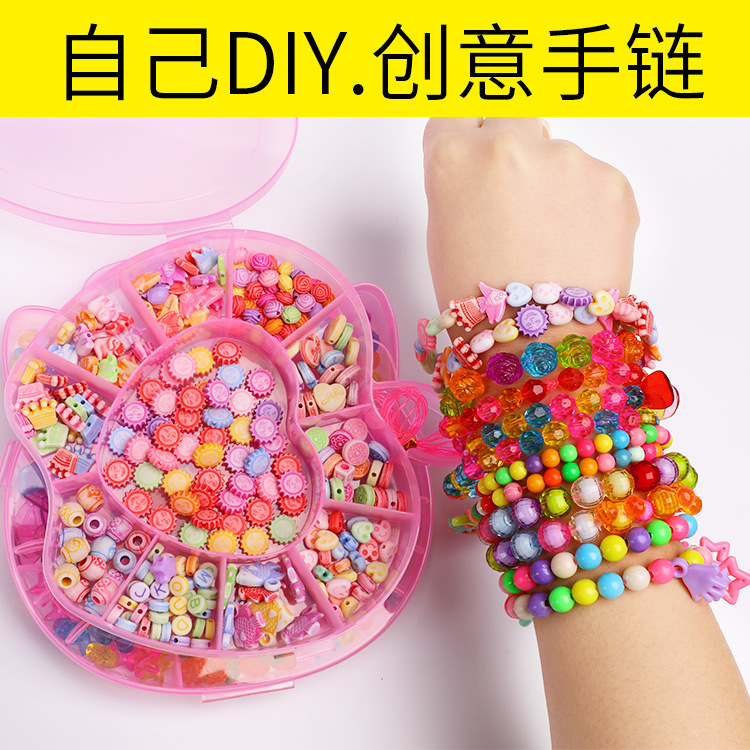 DIY Children Bead Toy Weak Sight Correct Bead Educational Toy Kindergarten Hot Sales Product