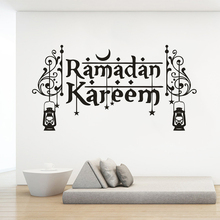 Muslim Culture Home Decor Ramadan Kareem Design Wall Vinyl Decals  Islam Arabic Pattern Sticker Gift