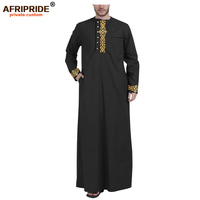 Muslim Clothing for Men Jubba Thobe with Long Sleeves and Lace Neck Plus Size Islamic Clothing Muslim Dress AFRIPRIDE A2014001