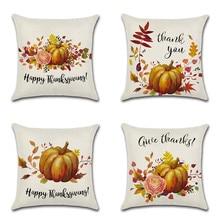Christmas Decorative Pillowcase pumpkin Square Throw Pillow Case Cushion  for Sofa Bed Car,18x18 Inch,45x45 cm,1Pc цены