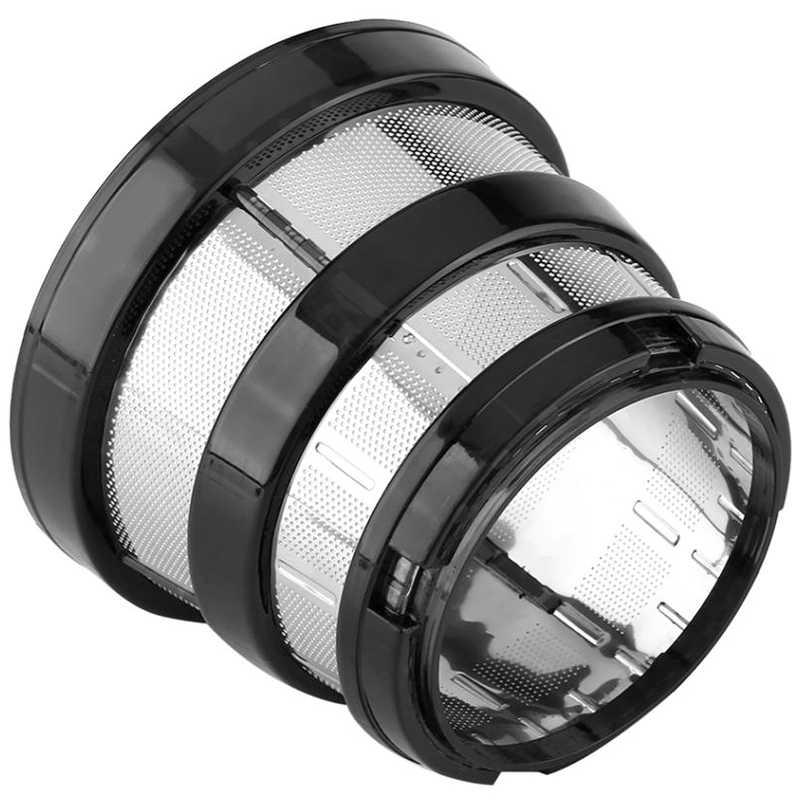 Медленная соковыжималка Hurom Запчасти для блендера грубого фильтра маленькое отверстие для Hurom Hh-Sbf11 Hu-19Sgm запасные части для блендера