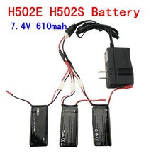 Hubsan X4 H502S H502E Quadcopter 7.4V 610mAh Li-po Battery and Charger Set for Hubsan Drone Spare