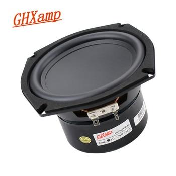5 inch Speaker 5.25 inch Subwoofer Speaker 134MM Woofer Strong Bass Concave Bowl 40W 56Hz-4.5KHz 1PCS 1