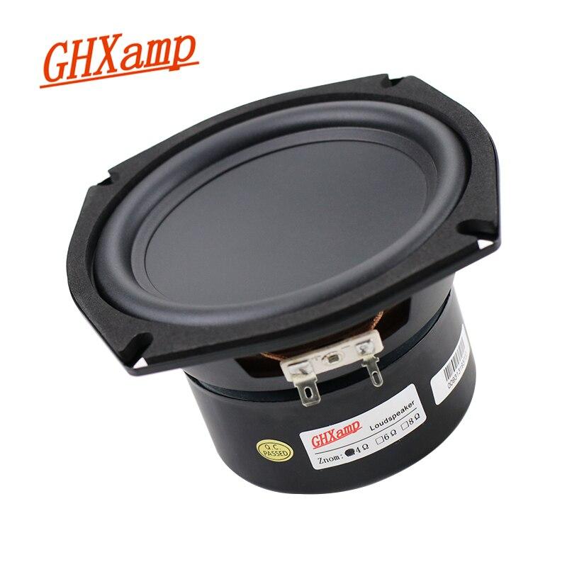 Caixa de som, caixa de som 5 polegadas 5.25 polegadas, subwoofer, alto falante, 134mm woofer, tigela côncava de graves forte, 40w 56hz-4.5khz 1 peça,