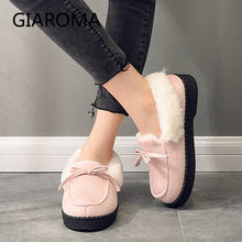 Зимние тапочки; Женская обувь из искусственного меха; Домашние