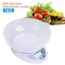 ABS Digital Scale B05 5kg 1g LCD Display with Tray Mini Electronic Portable Platform Vegetables and Fruits Weighing Tool
