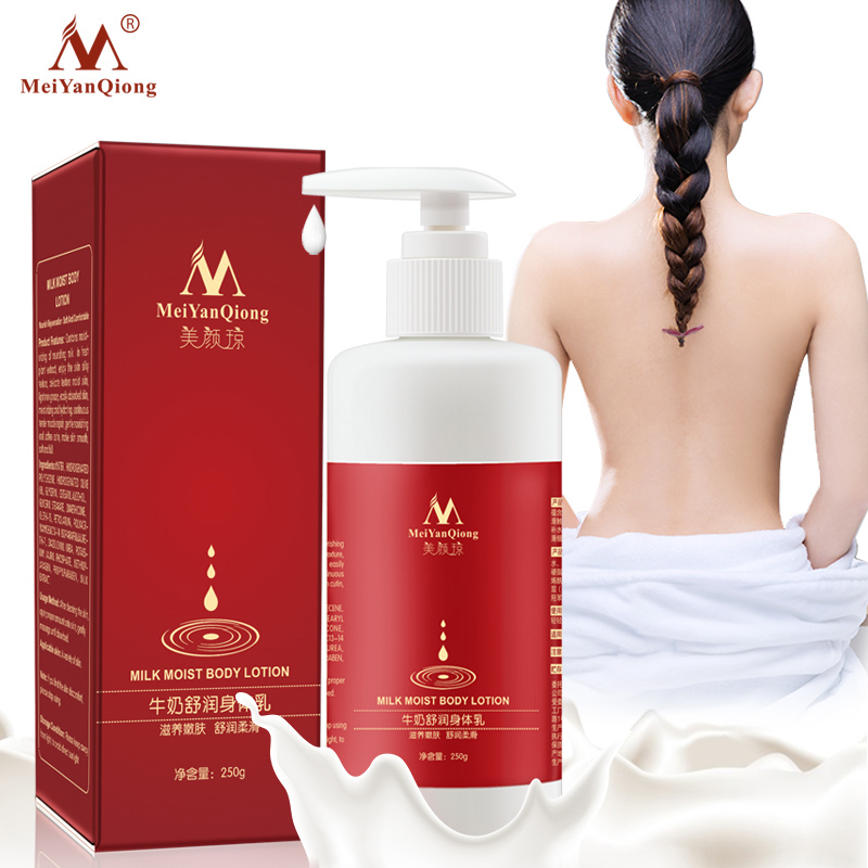 Milk Moist Body Lotion Cream Anti-chapping Nourish Rejuvenation Soft And Comfortable Whitening Beauty Super Milk Extract Essence