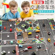 Mata do gry dla dzieci kreskówki ruch drogowy dywan chłopcy zabawki dla dziewczynek zabawki Puzzle podłogowe maty dziecięce pełzające dzieci bawiące się w cacko tanie tanio Płótno 130CM*100CM Unisex Edukacyjne EN26 Cała 0 5 cm 13-24 miesięcy 3 lat
