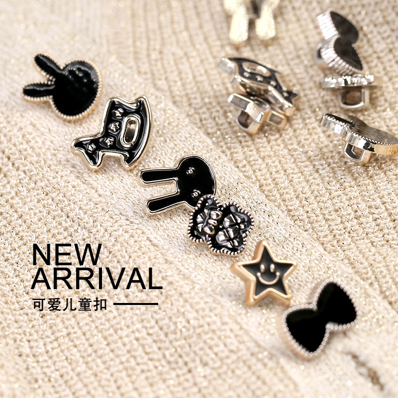 12Pcs Metal Shank Button Flower Pattern Sewing Or Embellishments 15mm  20mm