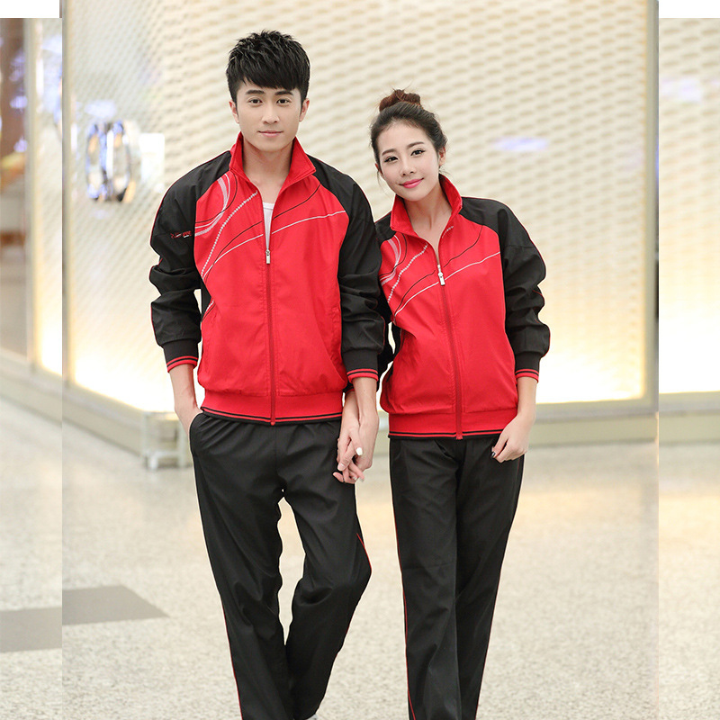 2018 New Style Couple Clothes Long Sleeve Trousers Men And Women Sports Leisure Sports Suit Set