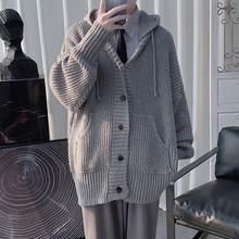 Зимний плотный вязаный кардиган свитер мужской свободный серый