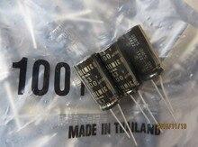 10 adet yeni ELNA RFS SILMIC II 63V100UF 12.5X25MM SILMICII 100UF 63V sıcak satış SILMIC2 100 uF/63 V ses kondansatör 63V 100uF