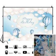 Laeacco Verjaardag Achtergronden Blauwe Hemel Witte Wolken Ballon Fotografie Achtergronden Baby Shower Pasgeboren Doop Photocall Photozone