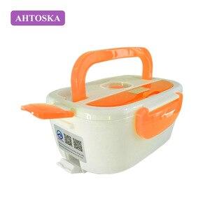 Image 4 - AHTOSKA 12V Tragbare Elektrische Heizung Lunch Box Lebensmittel Grade Food Container Lebensmittel Wärmer Für Kinder 4 Schnallen Geschirr sets Auto