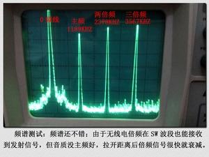 Image 5 - جهاز إرسال مموج متوسط الطاقة ، تردد راديو خام 600 1600khz