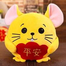 Год крыса китайский стиль год здоровый мир счастливый подарок Kawaii талисман крыса плюшевая мышь мягкие игрушки вечерние украшения для дома