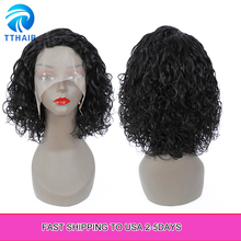 BOB Wig Human-Hair Curly Lace-Wig L-Part Brazilian Remy Long