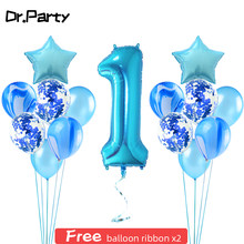 15pcs Happy Birthday Party Decoration Confetti Balloons Boy or Girl 32inch Numbers Baby Shower Supplies Kids Toy Balloons JL0148(China)