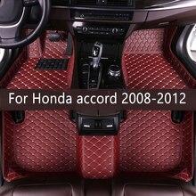 Tapetes do carro de couro para honda accord 2008 2009 2010 2011 2012 personalizado pé almofadas automóvel tapete capa