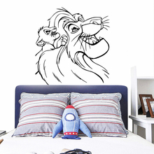 Diy Lion King Vinyl wall Sticker For Baby Rooms Art Stickers rey leon Bedroom Roi decals mural Wallpaper muursticker