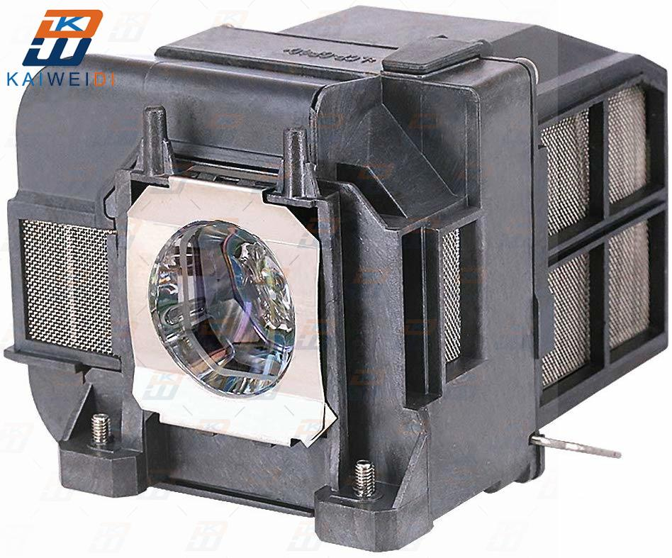 Projector Lamp For ELPLP75 For EPSON EB-1940W EB-1945W EB-1950 EB-1955 EB-1960 EB-1965 H471B PowerLite 1940W With Housing