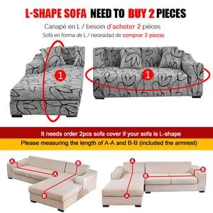 Image 3 - غطاء أريكة غطاء أريكة مرنة الاقسام غطاء مقعد فإنه يحتاج الطلب 2 قطع غطاء أريكة إذا كان لديك أريكة الزاوية L شكل أريكة