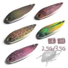 Taklit böcekler Metal kaşık Lures 2.5g 3.5g Wobbler yem yapay balıkçılık aksesuarları mücadele alabalık levrek Zander Crappie