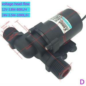 Image 5 - Toptan 12V fırçasız DC su pompası 800L/H 1000L/H sessiz 24V elektrikli SU ISITICI sirkülasyon takviye pompası