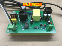 Flyback Switching Power Supply Module UC3842 43 Flyback Development Board Learning Board Evaluation, Industrial Control Board