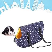 Товары для домашних животных, мягкий рюкзак для домашних животных, сумки на плечо для собак, кошек, переноска для собак на открытом воздухе, переноска для щенков, для путешествий для маленьких собак