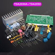 TDA2030A + TDA2050 güç amplifikatörü devre 2.1 Subwoofer ses ses DIY montaj kitleri