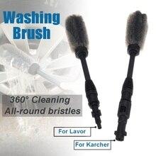 Brosse de lavage de voiture à Long manche, pour Lavor/Karcher K2 K7, jet de mousse deau, nettoyage automatique, lavage des pneus