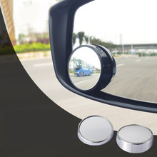 2pcs Car Rearview Round Mirror 360 Degree Super Clear Frame Adjustable Blind Zone Assisted Mirror Auto Accessories