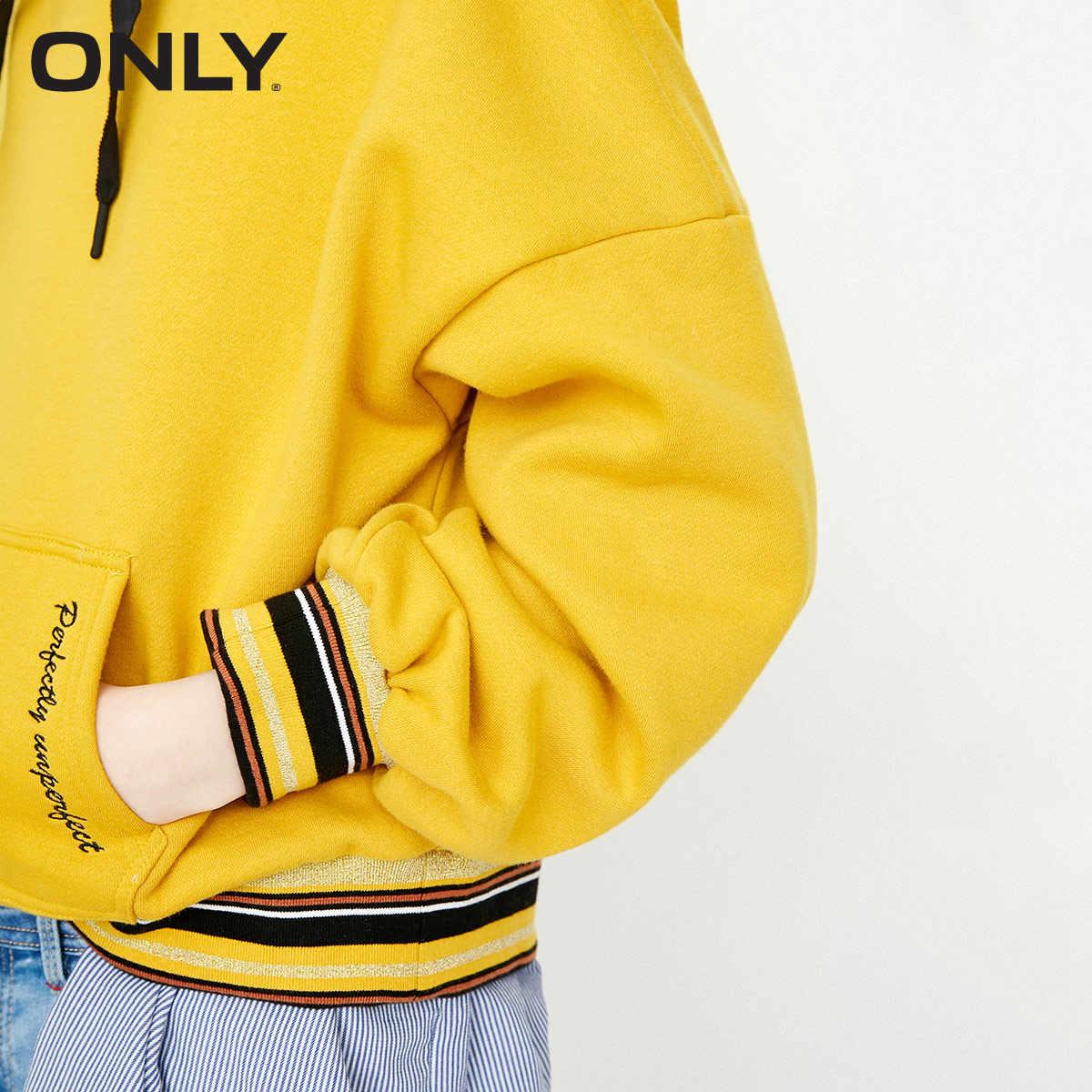 Tylko jesień nowy polar z kapturem ciepłe luźna bluza z kapturem bluza | 11839S513