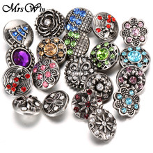 10pcs/lot New 12MM Snap Jewelry 12 Designs Rhinestone Mini Metal Snap Buttons fit 12mm Snap Bracelet Bangle Earrings Necklaces(China)
