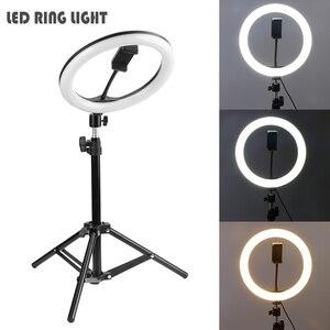 Image 1 - Anel luz de preenchimento pode ser escurecido led estúdio câmera luz de vídeo anular lâmpada com tripé telefone clipe para smartphone selfie ao vivo mostrar