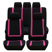 4Pcs/9Pcs Universal Car Seat Cover Set Polyester Fabric Automobile Covers Vehicle Protector Interior Accessories