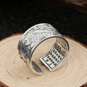 Image 4 - BALMORA ريال 999 الفضة خمر كوي المفتوحة التراص خواتم الاصبع للرجال النساء زوجين هدية خاصة البوذية سوترا مجوهرات الأزياء