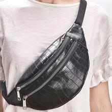 Модная женская поясная сумка с рисунком крокодила спортивный